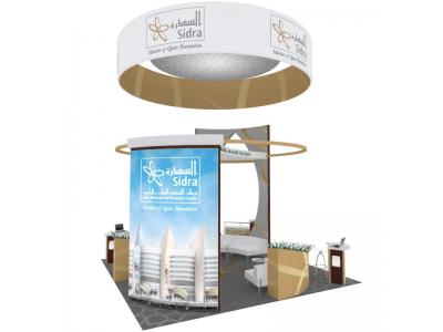 Display Rentals | 20 x 20 Island Custom Sidra Booth