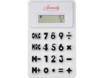 Promotional Giveaway Technology | The Flex Calculator White
