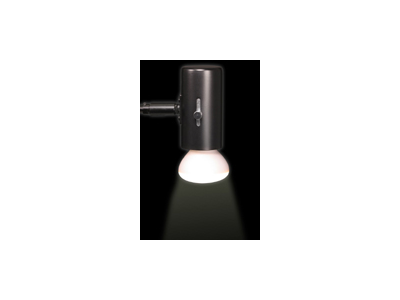 Display Lighting | Lumina 7 Low Voltage 50 Watt Display Light