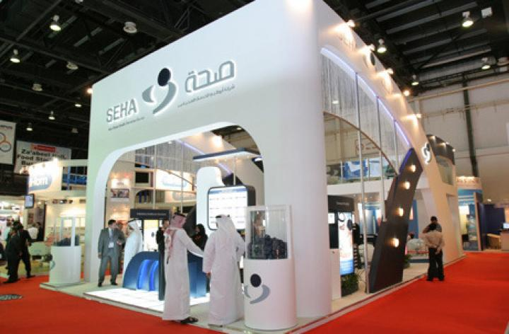 SEHA Arab Health 2009 trade show display